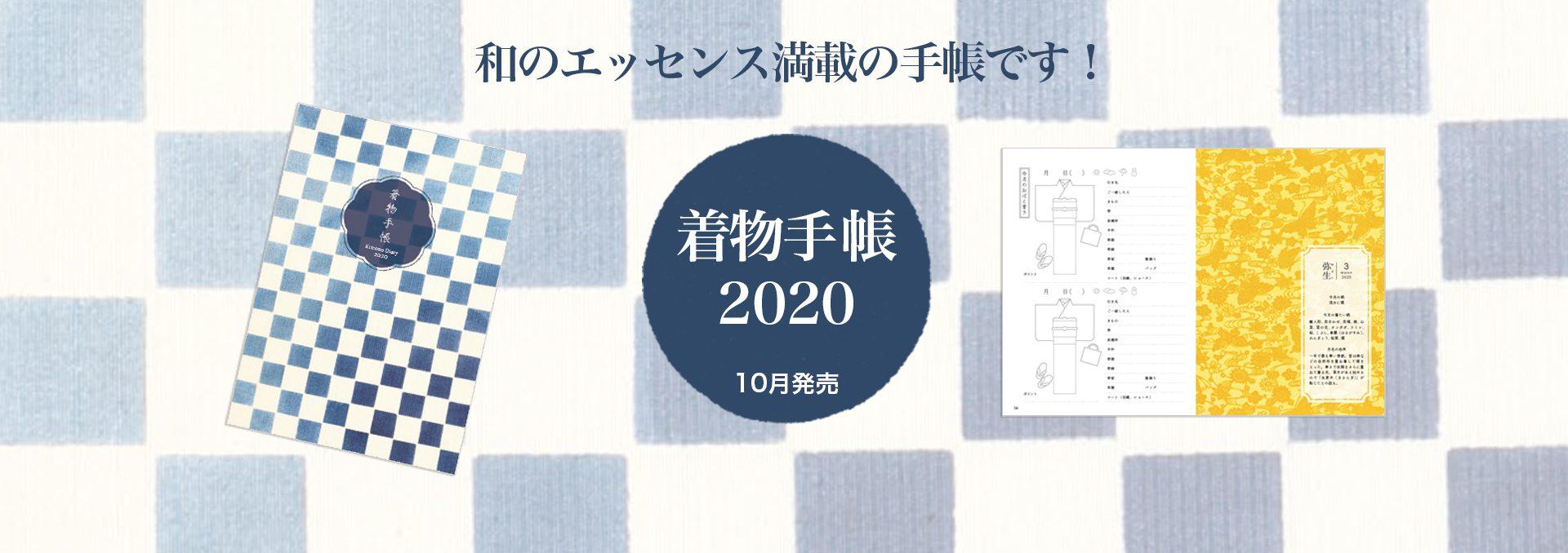 2020_sl_1-0x0