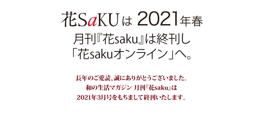 201001_13