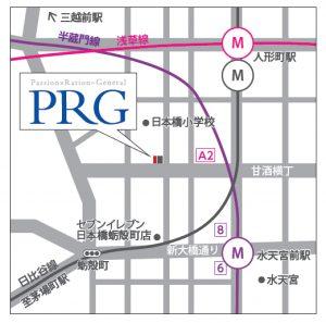 PR現代 新オフィスマップ