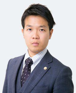 新田真之介弁護士