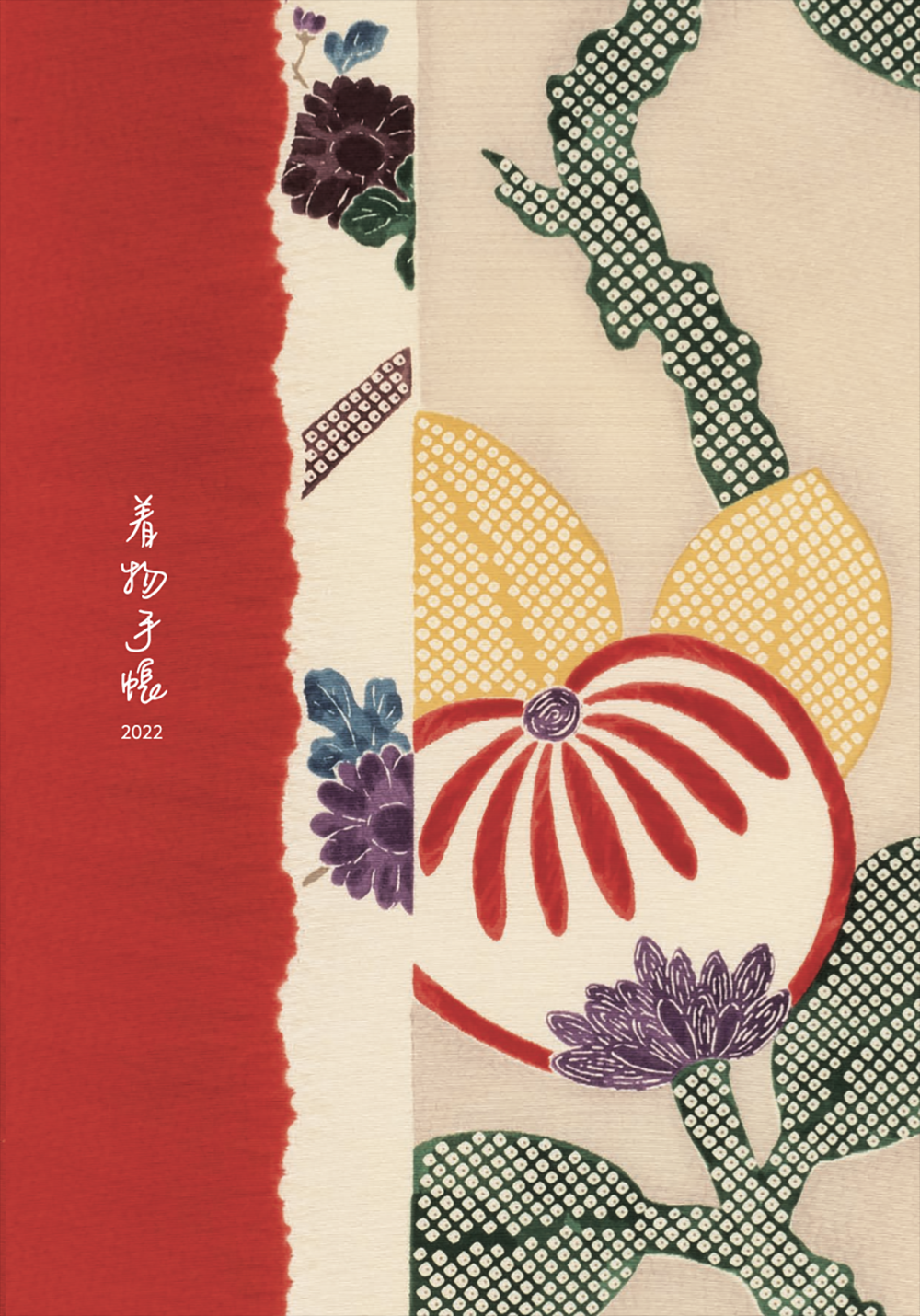 210628_kimonotetyo1