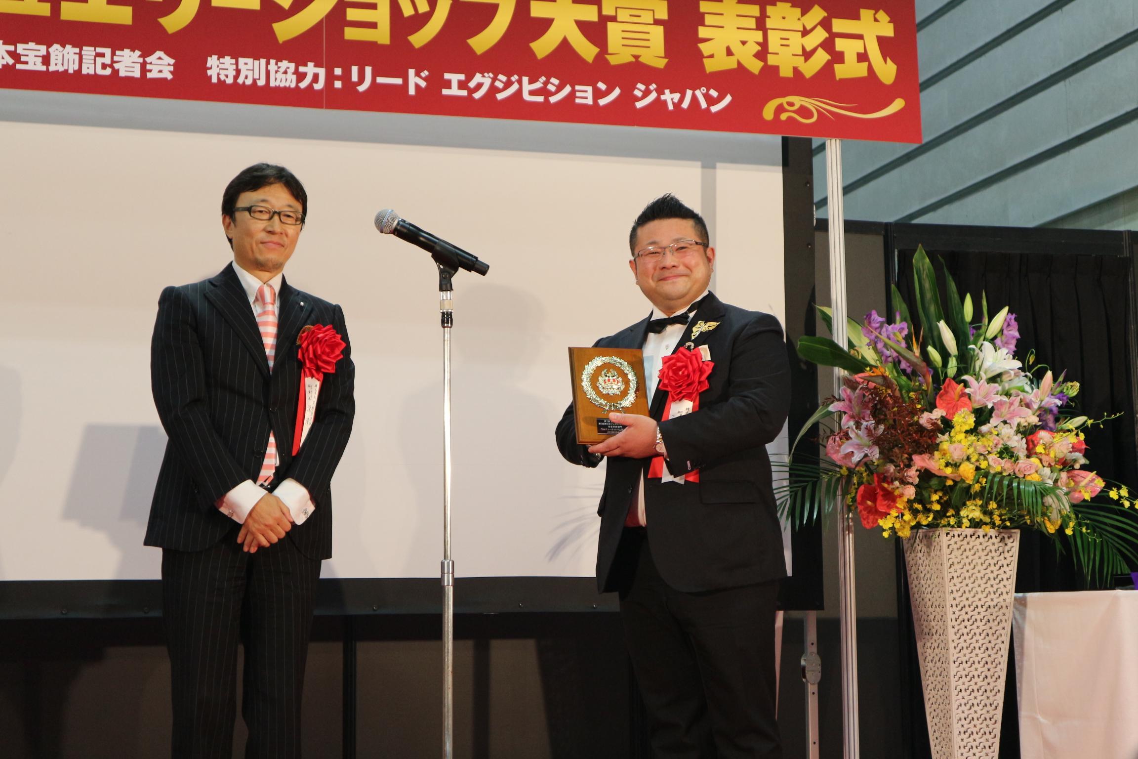 2019年秋に「第3回の東日本ジュエリーショップ大賞(経営革新部門)」を受賞。